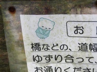 【オジギビト No.0001】2匹の動物が両サイドからペコリ