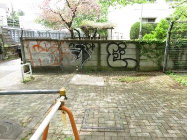 【ストリート落書き No.0006】都内にもありましたー。