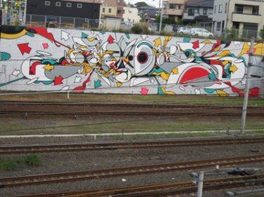 【壁画アート No.0002】フクロウがモチーフという巨大壁画