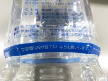 【おもしろ商品パッケージ No.0001】置いて捨てればいいのだろうか…。
