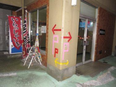 【その他 No.0002】ダイナミックに壁に貼られた「P」
