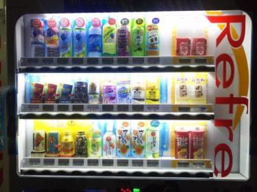 【おもしろ自販機 No.0005】飲料とお菓子のツインタイプ自販機