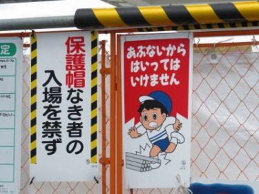 【おもしろ看板 No.0038】口の中が白いのがちょっと気になる少年