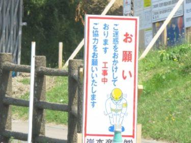 【オジギビト No.0014】腕章とベルトが黄色なオジギビト