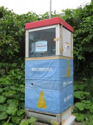 【その他 No.0010】ガラス破損の公衆電話ボックス、一応直す予定みたい…。