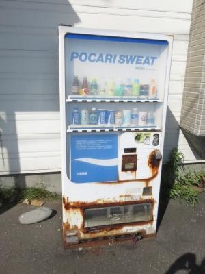 【おもしろ自販機 No.0009】かなりくたびれてる自販機