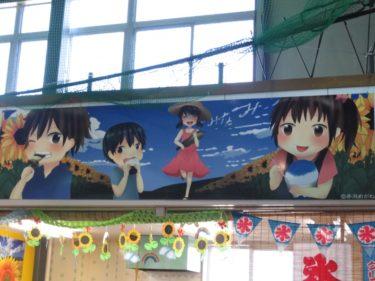 【萌えキャラ No.0002】売店の上にはカワイイ看板が!