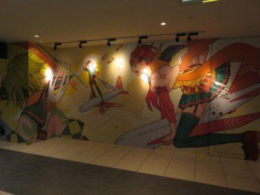 【壁画アート No.0004】新千歳空港内に描かれた壁画、テーマは「食と飛行機」?