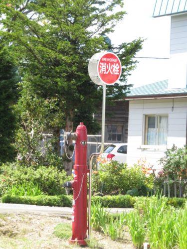【その他 No.0014】雪国の消火栓はベリーロング