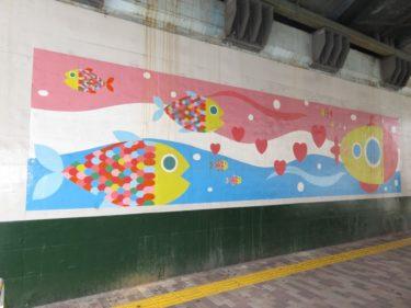 【壁画アート No.0007】高架下のメルヘン壁画