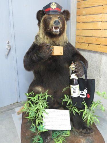 【おもしろオブジェ No.0015】人間の生活を楽しむクマ