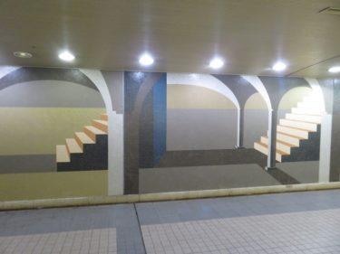【壁画アート No.0006】本物の階段だと思って、壁にぶつかる人とか出ないかな?