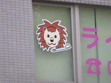【クソキャラ No.0006】前髪だけ髪質が違うライオンさん