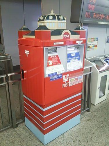 【その他 No.0020】東京駅にある東京駅型ポスト…。