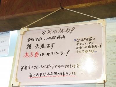 IMG_3967.JPG