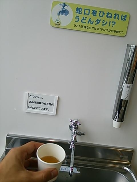 DSC_0531 (1).JPG