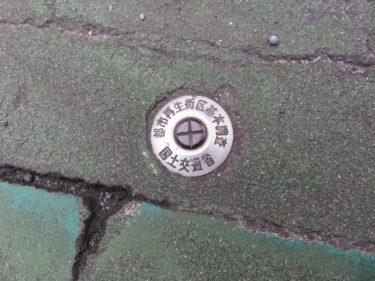 【明示板・測量鋲・境界標 No.0013】かっくいい!都市再生街区基本調査シルバー明示板