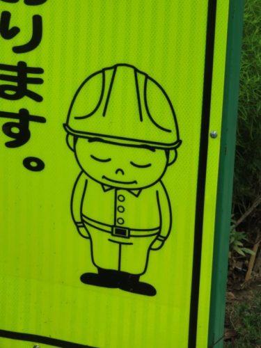 【オジギビト No.0020】蛍光黄色での単色オジギビト