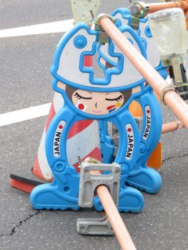【単管バリケード No.0018】オリンピックモード?JAPAN姉ちゃんな単管バリケード