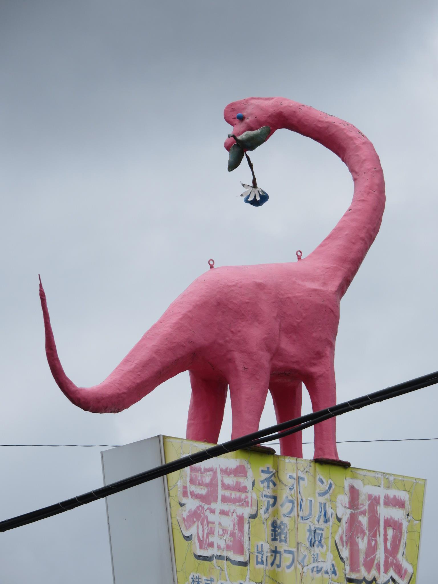 【おもしろオブジェ No.0034】ピンクの恐竜が花?をくわえてました
