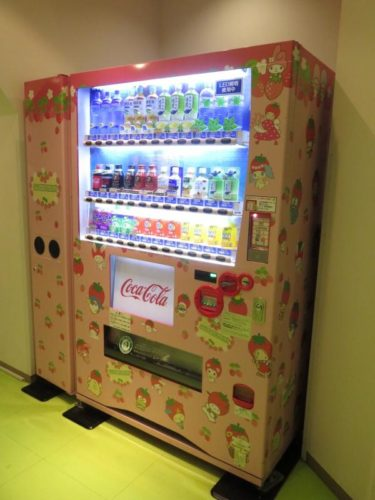 【おもしろ自販機 No.0015】サンリオ仕様のメルヘン自販機