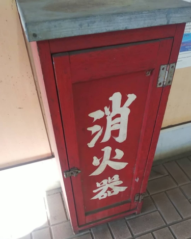 【その他 No.0026】ちょっとレトロな木製?の消火器ボックス