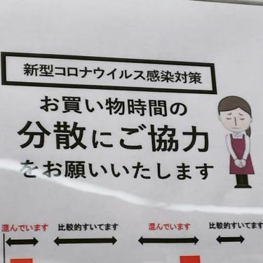 【オジギビト No.0025】とても悲しい表情のスーパー店員さん