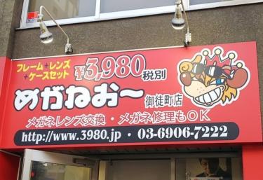 【クソキャラ No.0032】かな~りチャラそうなキャラ