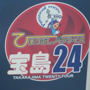 【クソキャラ No.0027】ピエロっぽいキャラが控えめに登場