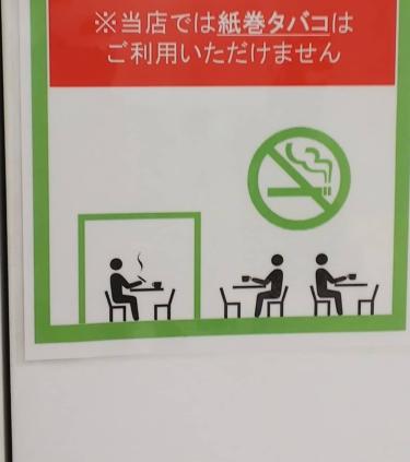 【ピクトさん No.0056】コーヒーショップでくつろぎタイム