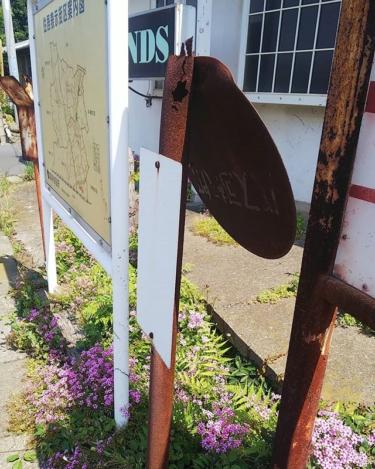 【廃墟・朽ち看板 No.0004】かなり朽ちまくりなバス停
