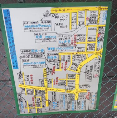 【商工案内地図 No.0002】矢印を多用するスタイル