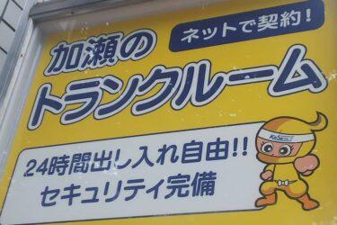 【クソキャラ No.0039】目立ち過ぎな忍者