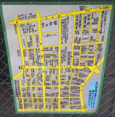 【商工案内地図 No.0003】赤文字は消えてしまうようです