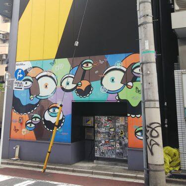 【ストリート落書き No.0028】これは落書き風の公認壁画のようです